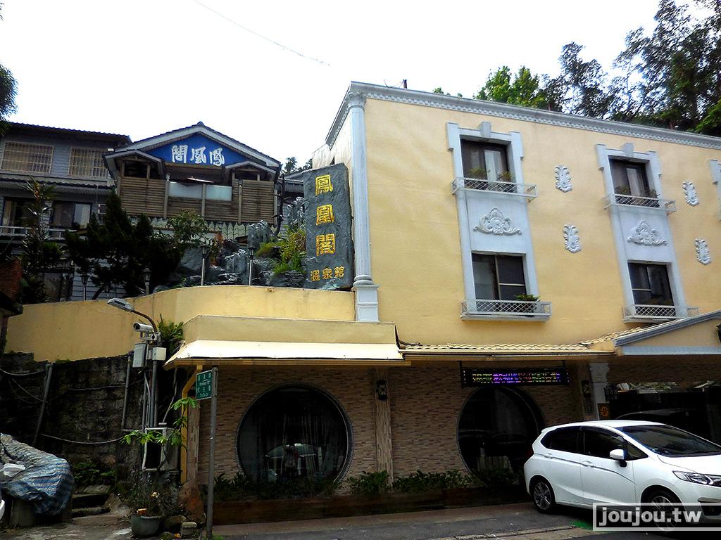 20140407hotel (1)