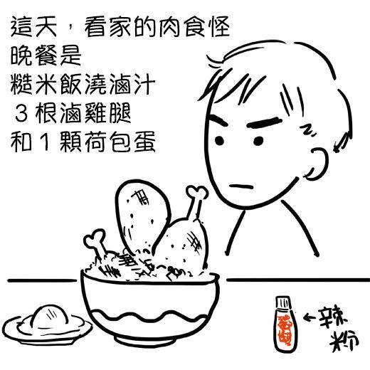 20160606wei