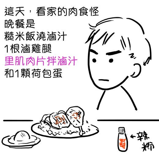 20160608wei