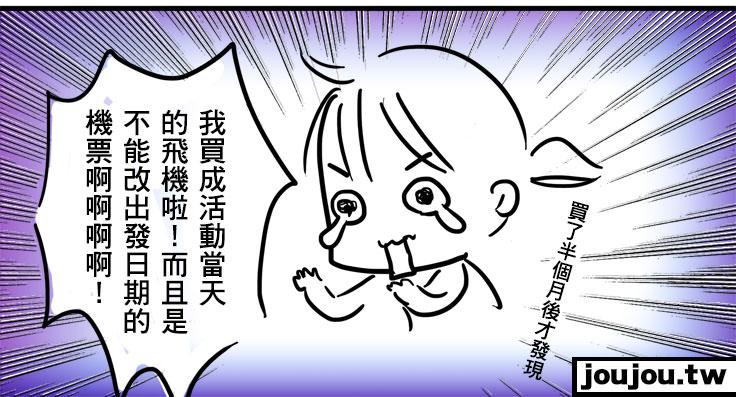 20161016air002